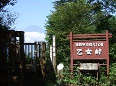 2006_09020047