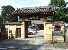 2006_0930sakura0032