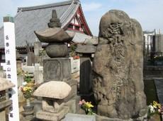 2006_0930sakura0035