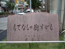 2006_0930sakura0050_1
