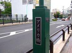 2007_04250045