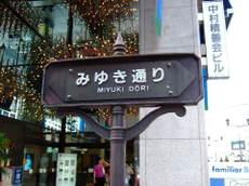 2007_06280037