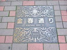 2007_06280057_1