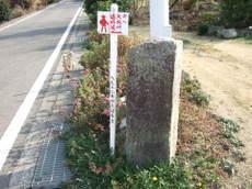 2008_01130061_2