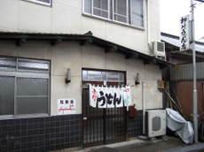 2008_01130214