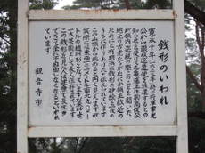 2008_01130225_3