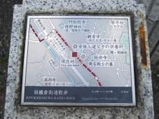 2008_02160042_2