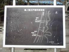 2008_02160050