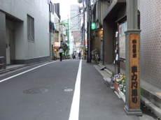 2008_04100068