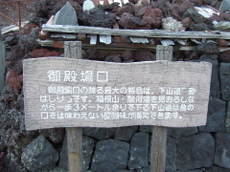 2008_08180356