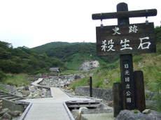 2008_09030056