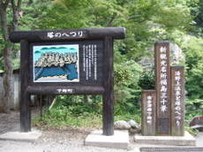 2008_09030226