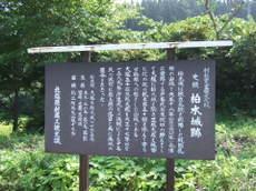 2008_09040060