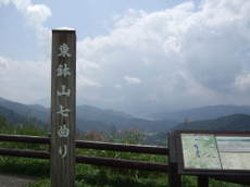 2008_09040085