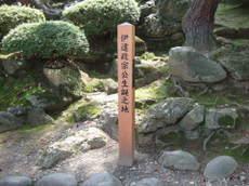 2008_09040110