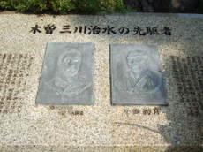 2008_09230029