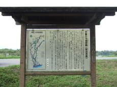2008_09230052