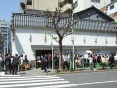 2009_04100049