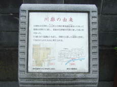 2009_05180102