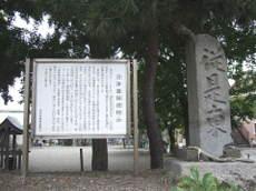 2009_05180126