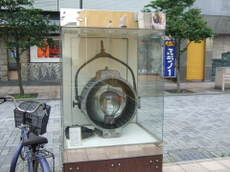 2009_06130008
