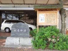 2009_06130116