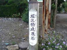 2009_08040035