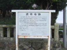 2009_08040077