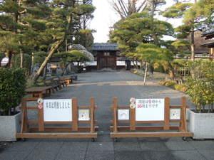 2010_02280287