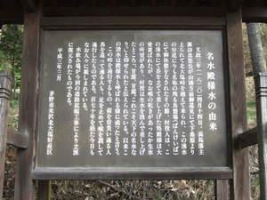 2010_05060005