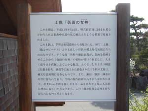 2010_05060024