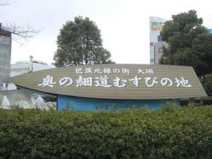 2011_02190028
