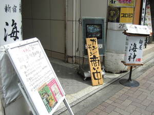 2011_05020074