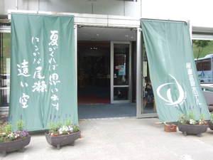 2011_06040357