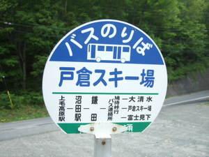 2011_06040361