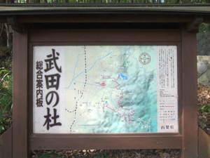 2011_09080015