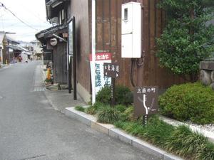 2011_09250151