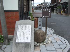 2011_09250183