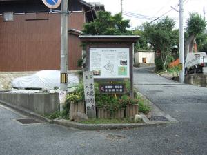 2011_09250255