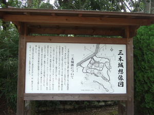 2011_09250259