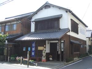 2011_09250403