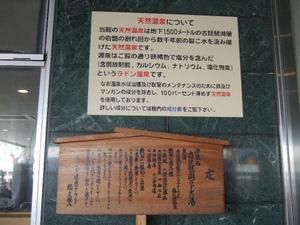 2011_09250466