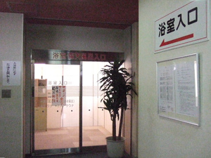 2011_09250468