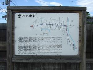 2011_09250483