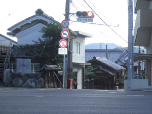 2011_09250495