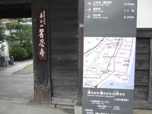 2011_09260010