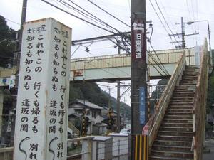 2011_09260043