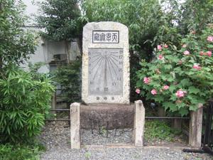 2011_09260055