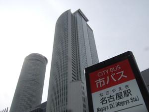 2012_02220034