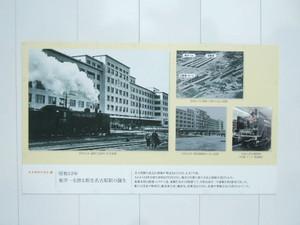 2012_02220052